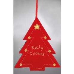 Χριστουγεννιάτικο Κρεμαστό Δέντρο από Τσόχα