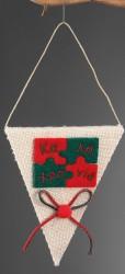 Χριστουγεννιάτικο Κρεμαστό Σημαιάκι απο Λινατσα