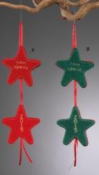 Χριστουγεννιάτικη Γιρλάντα με Αστερακια από Τσόχα