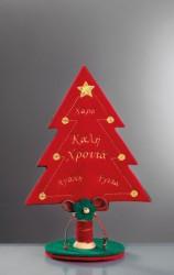 Χριστουγεννιάτικο Επιτραπέζιο Δεντράκι με Τσόχα