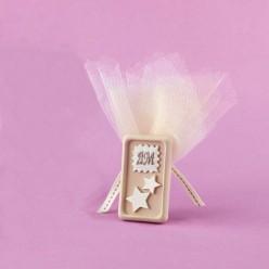 Μπομπονιέρα Γάμου Αρωματική Κορνίζα με Μονογράμματα και Αστεράκια