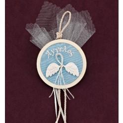 Μπομπονιέρα Βάπτισης Κορνίζα Ξύλινη με Διακόσμηση Φτερά Αγγέλου