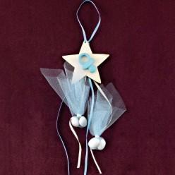 Μπομπονιέρα Βάπτισης Κρεμαστό Ξύλινο Αστέρι με Πιπίλα