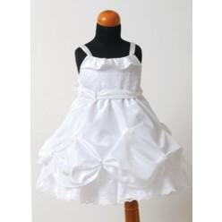 Φόρεμα Βάπτισης Aslanis