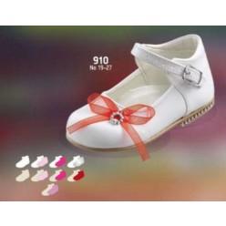 Δερματινα Παπούτσια Ανατομικα για Βάπτισης