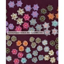 Υφασμάτινα Χρωμάτισμα Λουλουδάκια