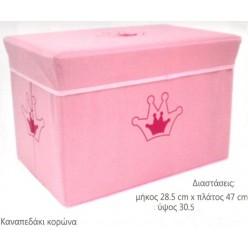 Κουτί για Βάπτιση Πλαστικό με Ύφασμα