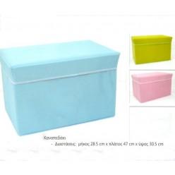 Κουτί Βάπτισης Πλαστικό με Ύφασμα