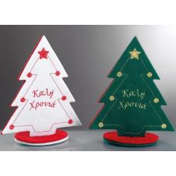 Χριστουγεννιάτικα Επιτραπέζια Δεντράκια με Χρωματιστή Τσόχα