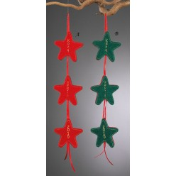 Χριστουγεννιάτικες Γιρλάντες με Τρία Αστεράκια